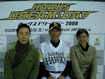 ホークスドリームデー2008.JPG